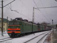 Тверь. ВЛ10-1856
