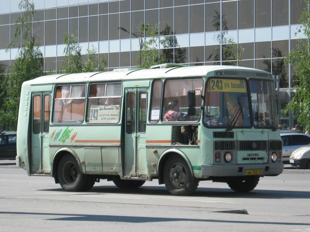 Курган. ПАЗ-32054 ав753
