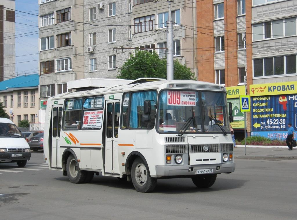 Курган. ПАЗ-32054 е441кр