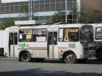 Курган. ПАЗ-32054 е628ко