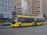 Минск. АКСМ-E433 AP1850-7