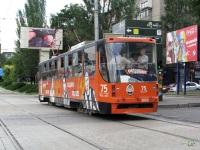 Донецк. К1 №3024