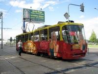 Донецк. К1 №3011