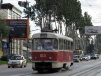 Донецк. Tatra T3SU №159