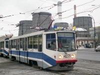Москва. 71-608КМ (КТМ-8М) №4271