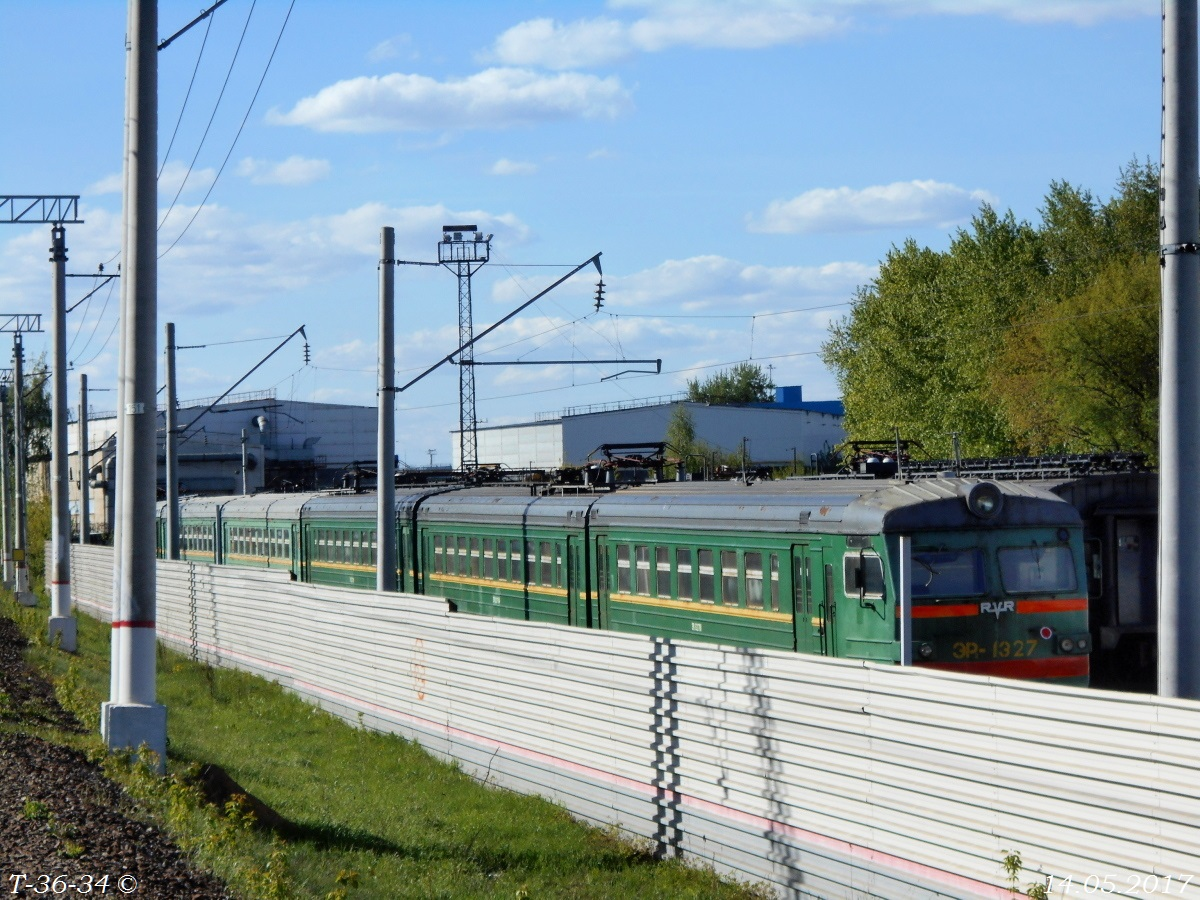 Москва. ЭР2-1327