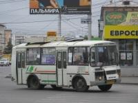 Курган. ПАЗ-32054 ав609
