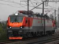 Москва. 2ЭС5-001