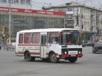 Курган. ПАЗ-3205 с225кр