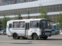 Курган. ПАЗ-32053 т290кр