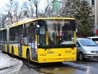 Киев. Богдан Т90110 №2330