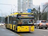 Киев. Богдан Т90110 №4340