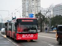 Киев. ЛАЗ-Е301 №4632