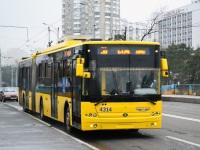 Киев. Богдан Т90110 №4314