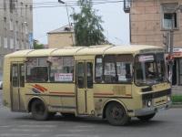 Курган. ПАЗ-32054 у556ке