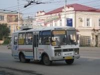Курган. ПАЗ-32053 ав215