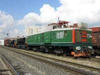 Москва. ПЭ2У-154