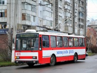 Николаев. Škoda 14Tr №3035