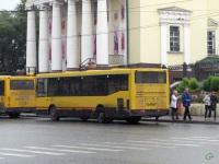 Ижевск. НефАЗ-5299-10-15 (5299BG) ма058
