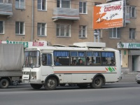 ПАЗ-32054 а464ех