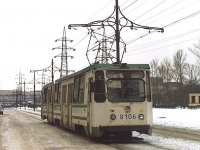 Санкт-Петербург. 71-147К (ЛВС-97К) №8106