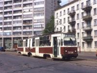 ЛВС-86К №5014