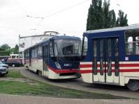 Киев. К1 №328