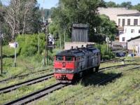 Киров. 2ТЭ10В-4381
