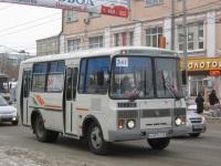 Курган. ПАЗ-32054 а497кх