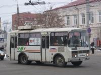 Курган. ПАЗ-32054 к985ет