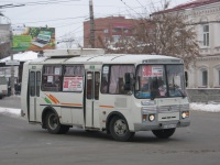 Курган. ПАЗ-32054 е460кр