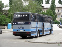 Кишинев. Sunsundegui Stylo C OY 271