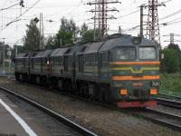 Московская область. 2М62-1139