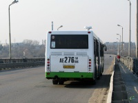 Коломна. ЛиАЗ-6212.01 ае276