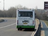 Коломна. ЛиАЗ-5256.25 вн494