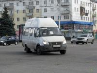 Кострома. Луидор-2250 н496ро