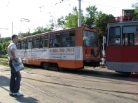 71-605 (КТМ-5) №573