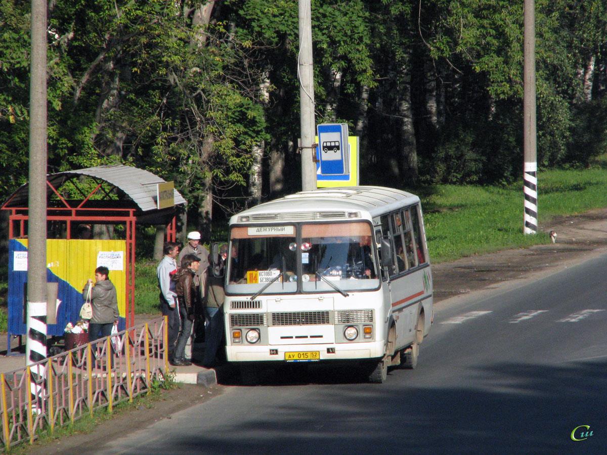 Кстово. ПАЗ-32054 ау015