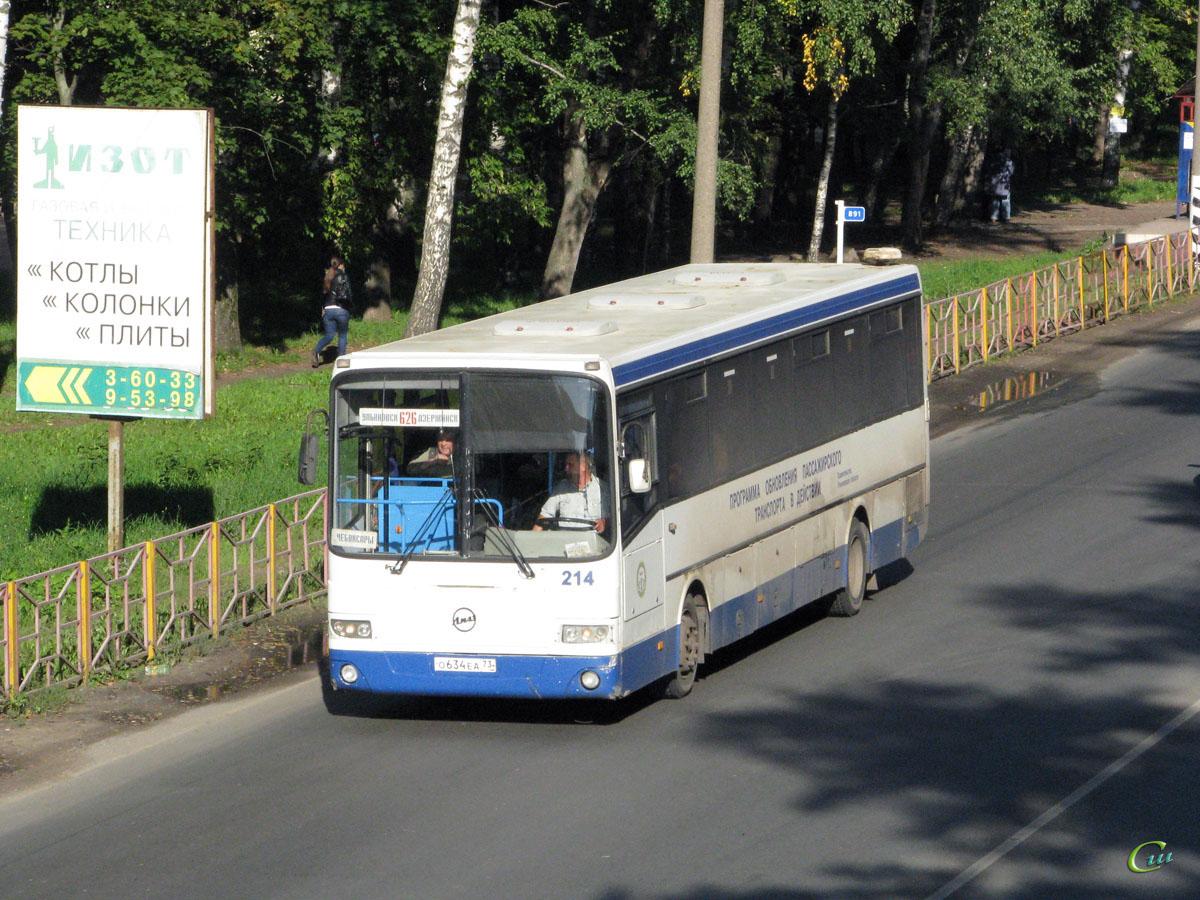 Кстово. ГолАЗ-5256.33-01 о634еа