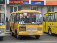 Курган. ПАЗ-32053-70 о283мв