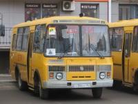 Курган. ПАЗ-32053-70 о384ку