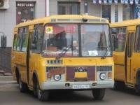 Курган. ПАЗ-32053-70 м630кс