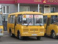 Курган. ПАЗ-320538-70 м255ме