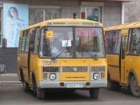 Курган. ПАЗ-32053-70 м063кс