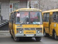 Курган. ПАЗ-32053-70 к942кк