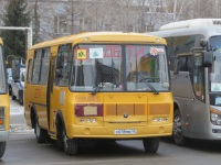 Курган. ПАЗ-32053-70 о018мв