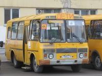 Курган. ПАЗ-32053-70 х135ее