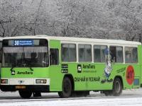 Комсомольск-на-Амуре. Daewoo BS106 ка008