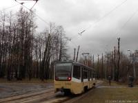 Москва. 71-619КТ (КТМ-19КТ) №5400