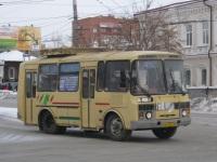 Курган. ПАЗ-32054 ав632
